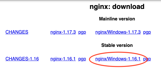 nginx download page